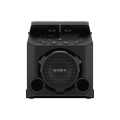 Sony Portable Outdoor Hifi System $199 (Was $449) @ The Good Guys
