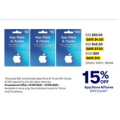 Big W - 15% Off iTunes $30; $50 & $100 Gift Cards, Now $25.5; $42.5; $85! Starts Thurs 13th May