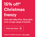 eBay - Christmas Frenzy: 15% Off Orders (code)! Plus Members Only