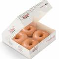 7-Eleven - Krispy Kreme Original Glazed® 4pk $8 with Any Purchase