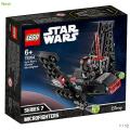 Target - LEGO Star Wars Episode IX Kylo Ren's Shuttle Microfighter $15 (Was $129)