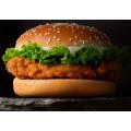 McDonald's - McSpicy Burger $8.5 (All States)