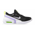 Platypus - Click Frenzy Special: Nike Air Max Siren Women's Sneakers $69.99 + Delivery (Was $140)
