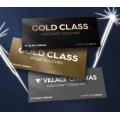 Village Cinemas -  Family & Friends Offer: $25 Gold Class Vouchers & $50 Gold Class Package Vouchers