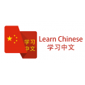 Free - Learn basic Chinese in 20 days Offline @ Google play